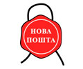 Новая почта