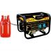 Газобензиновый генератор FORTE FG LPG3800