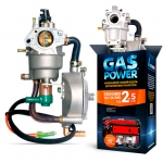 Газовый карбюратор GASPOWER KBS-2\KBS-2A NEW 2018 (для генераторов 4 - 6 кВт)