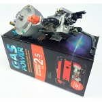 Газовый карбюратор GASPOWER KMS-3 NEW (для генераторов 2-3 кВт)