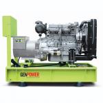 Дизельный генератор Genpower GNT-13