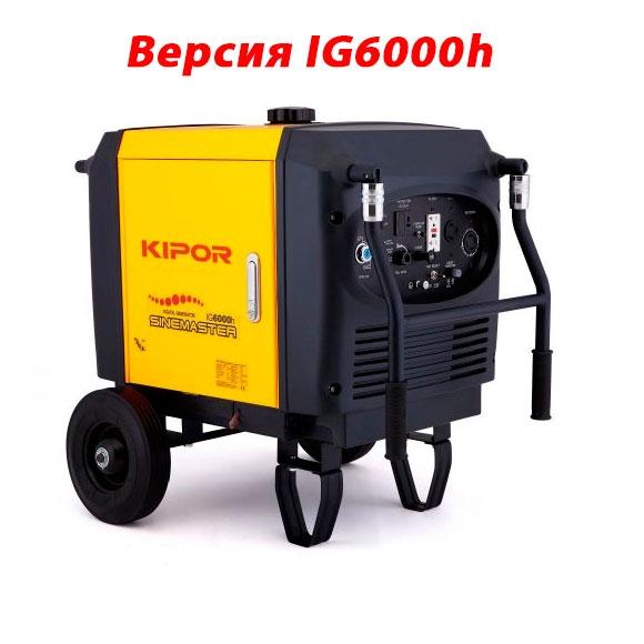продажа бензогенераторов кипор в москве питире