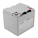 Аккумулятор мультигелевый LogicPower AGM LPM-MG 12-45AH