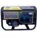 Бензиновый генератор MAX Power ZH2500