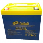 Аккумулятор глубокого разряда PULSAR CS12-45D