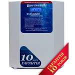 Стабилизатор напряжения Укртехнология STANDARD 9000