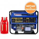 Гибридный генератор Votan GFC 6800E NG\LPG