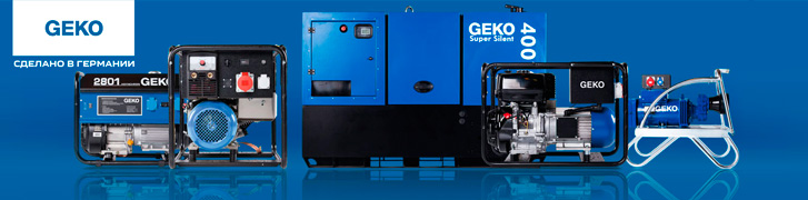 Бензиновый электрогенератор and